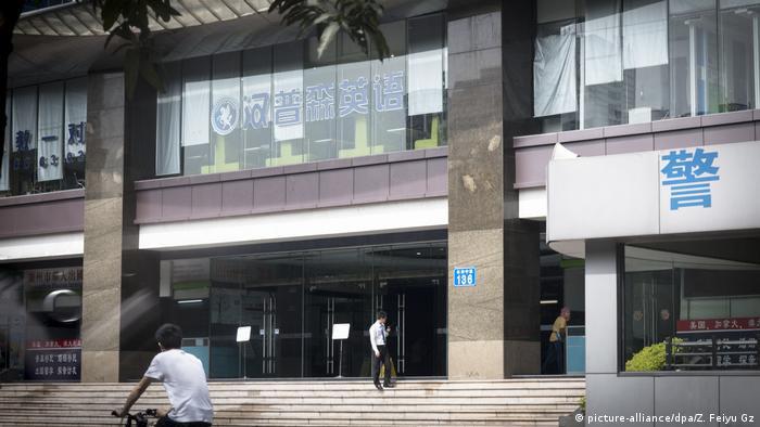 Symbolbild: Konsulatsangestellte erleidet abnormale Hirnverletzung / US-Konsulat in Guangzhou (picture-alliance/dpa/Z. Feiyu Gz)
