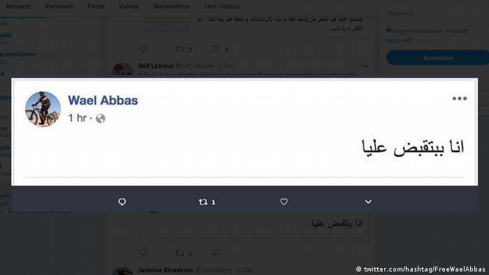 Screenshot Twitter Wael Abbas Ägypten