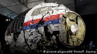 Реконструкция обломков самолета в Нидерландах