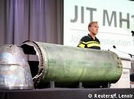 На пресс-конференции международной следственной группы в Нидерландах