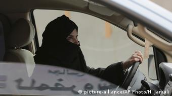 Saudi-Arabien Riad Aziza al-Yousef