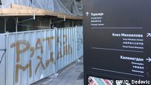 Serbien Straßenszene in Belgrad Graffiti Ratko Mladic