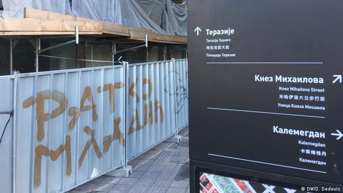 Grafit u Beogradu: Ratko Mladić