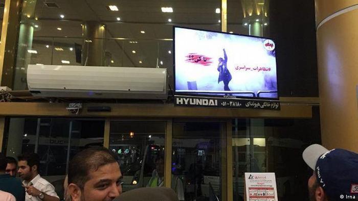 Iran Mashhad Flughafen - Seite gehackt (Irna)