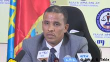 Bild Ethiopia Attorney General Berhanu Tsegaye Schlagworte: Ethiopia Attorney General, Berhanu Tsegaye Autor, Eshete Bekele Tekle Wann 26.05.2018