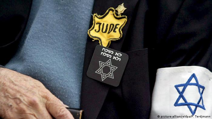 Israel Yad Vashem Holocaust Memorial