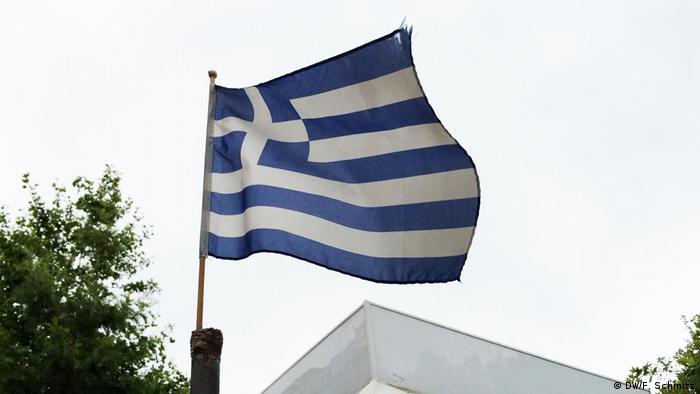 Athen Griechische Fahne