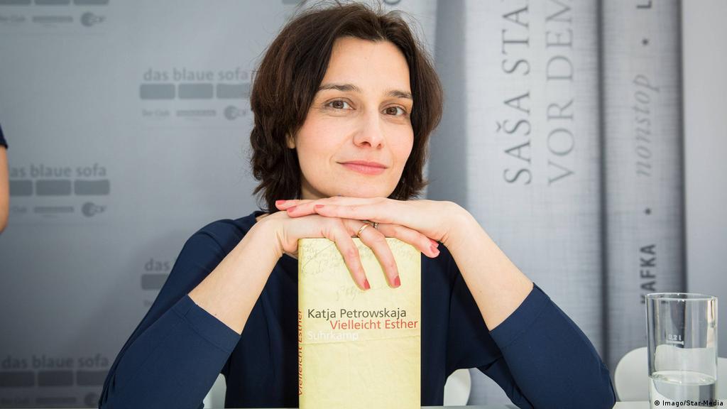 Katja Katja