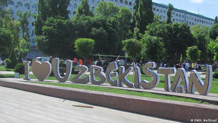 Надпись: Я люблю Узбекистан