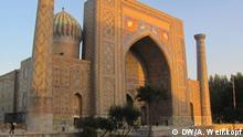 Bild Taschkent 50 Medrese Ser Dor, Samarkand, Usbekistan, 2018 Alle Rechte gehören DW Korrespondent Anatoly Weißkopf und wurden freigegeben.