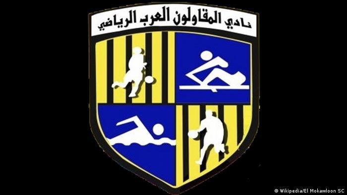 Logo - Nady El Mokawloon Elarab Elriadi (Wikipedia/El Mokawloon SC)