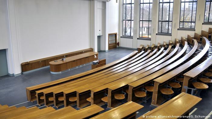 Пустая лекционная аудитория