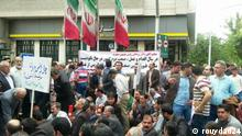 Iran Proteste in Teheran
