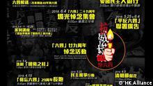 Banner da HK Alliance promovendo vigília em homenagem às vítimas do massacre de 1989 em Pequim