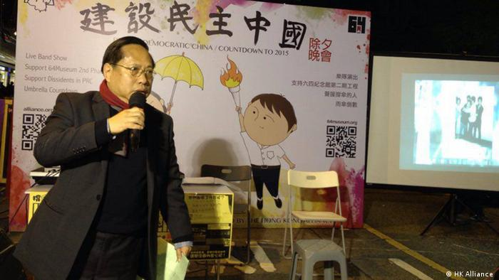 Albert Ho Chun Yan (HK Alliance )