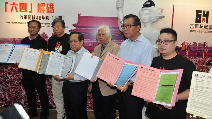 Patriotische Demokratische Bewegungen Chinas (HK Alliance )