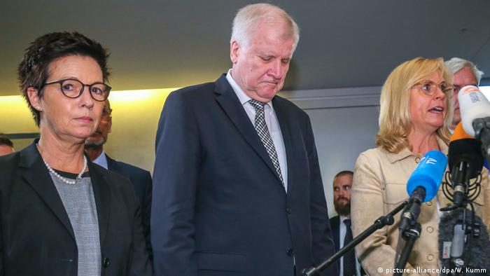 Министр внутренних дел ФРГ Хорст Зеехофер