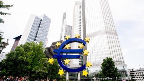Франкфурт чи Париж? Яке місто стане фінансовою столицею ЄС після Brexit