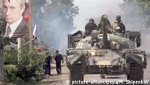 Georgien Südossetien Russischer Panzer