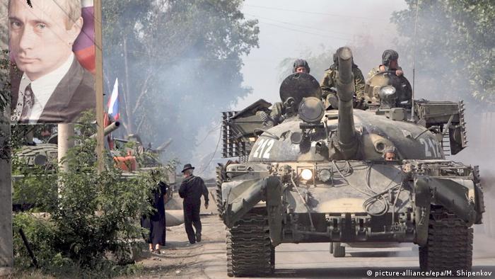 Российский танк в Цхинвали, 20 августа 2008 года