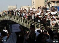 صحنهای از تظاهرات صلحآمیز مردم تهران در روز ۲۷ خرداد ماه