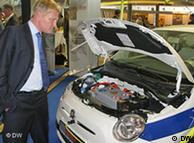 德国研制的新一代电动汽车