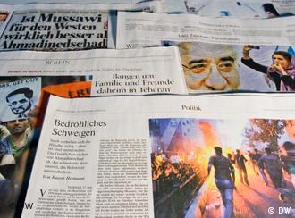 Немецкая пресса об Иране