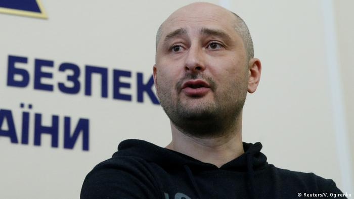 Russian journalist Arkady Babchenko speaking at a press conference in Kyiv on Wednesday