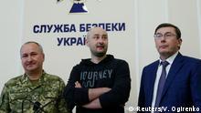Ukraine Journalist Arkadi Babtschenko PK in Kiew | mit Lutsenko & Grizak