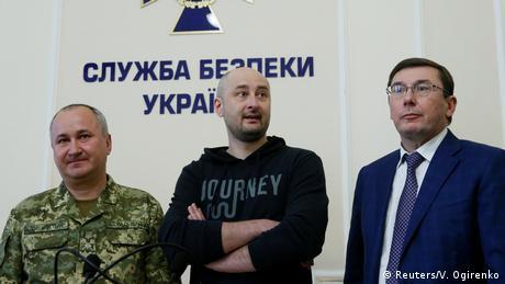 СБУ: Організатора замаху на Бабченка засудили до чотирьох з половиною років за ґратами