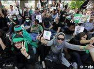 اعتراضهای خیابانی به نتایج انتخابات ریاست جمهوری ۸۸ در ایران