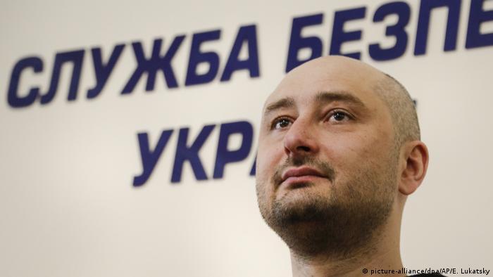 Журналіст Аркадій Бабченко погодився, щоб СБУ імітувала його вбивство