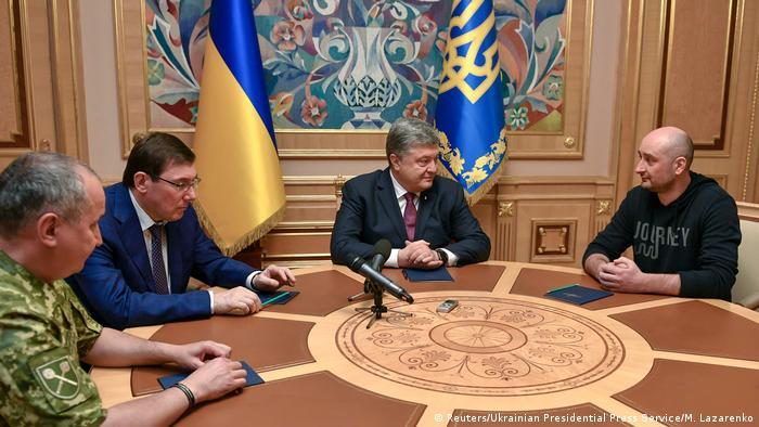Journalist with Arkady Babchenko, Ukrainian President Petro Poroshenko, Prosecutor General Yuriy Lutsenko and state security chief Vasily Gritsak (r to l)