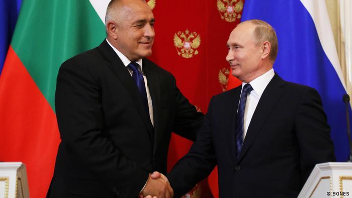 Russland Moskau Besuch Bulgarischer Premier Borissow