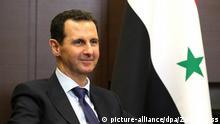 Bashar al-Assad | Syrischer Präsdident