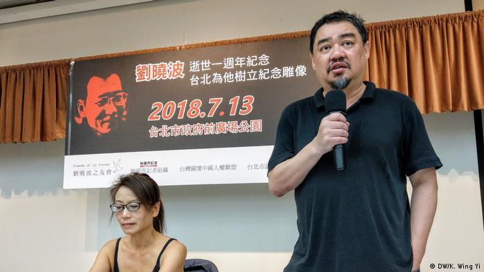 Taiwan - Pressekonferenz zum Statuenbau des Friedensobelpreisträger Liu Xiaobo (DW/K. Wing Yi)