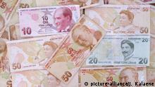 Türkei, Symbolfoto: Währung Türkische Lira