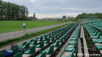 Стадион в Пикалево
