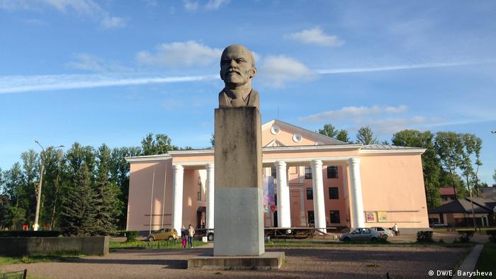 Центральная площадь Пикалева