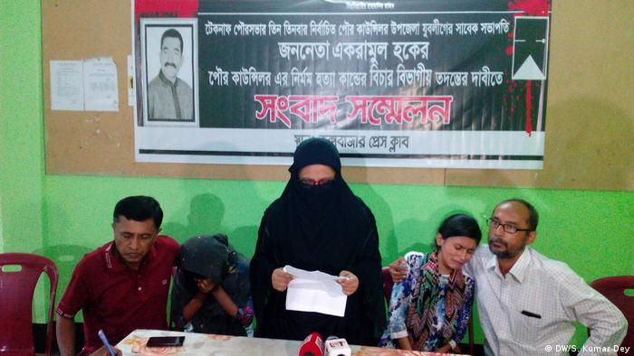 Bangladesh | Presskonferenz Cox' Bazar (DW/S. Kumar Dey)