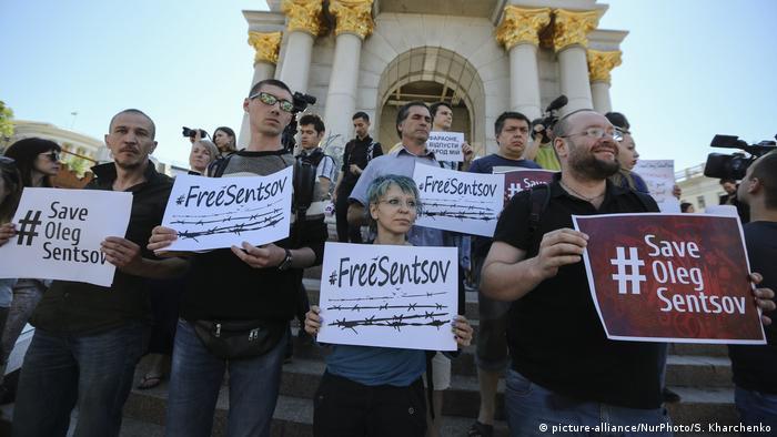 Демонстрація на підтримку Олега Сенцова у Києві