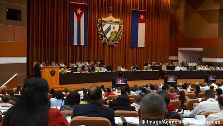 Парламент Куби затвердив кабінет міністрів нового президента