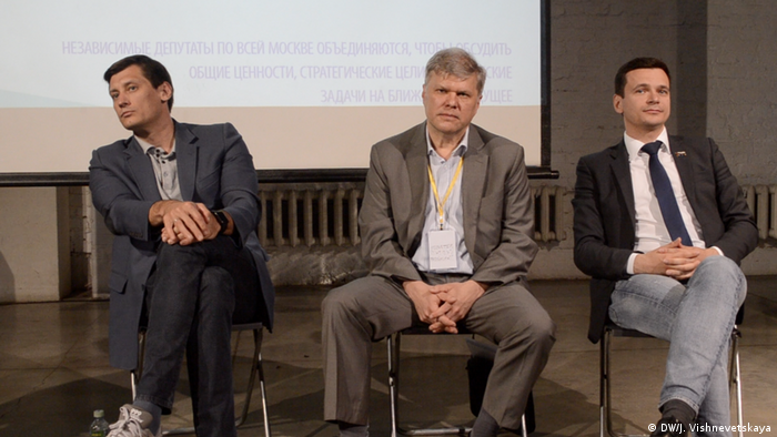 Дмитрий Гудков, Сергей Митрохин и Илья Яшин на съезде муниципальных депутатов в Москве