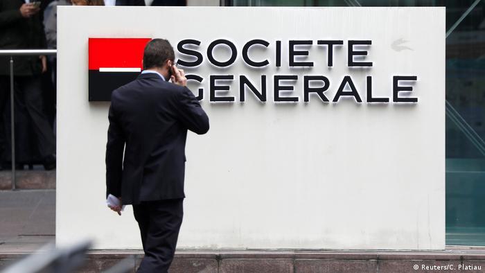 Headquarters of the Societe Generale bank near Paris, France
