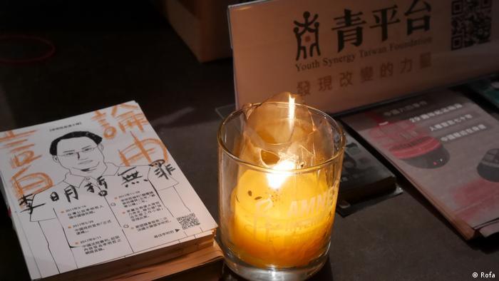 Taiwan Jahrestag Tiananmen (Rofa)