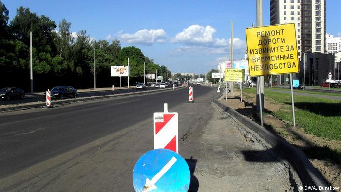 Ремонт дороги в Могилеве