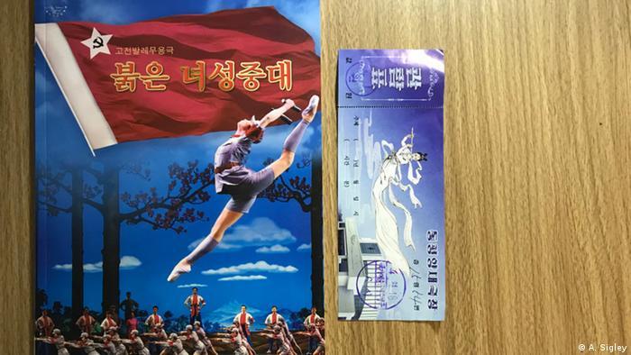 Китайският държавен балет - плакат за представлението и билет