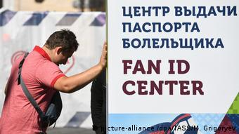 A man stands at a collection center for Fan-ID at Moscow's Luzhniki stadium (picture-alliance /dpa/TASS/M. Grigoryev)