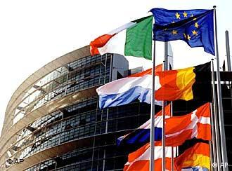 Flags outside European Parliament building, Strasbourg, France