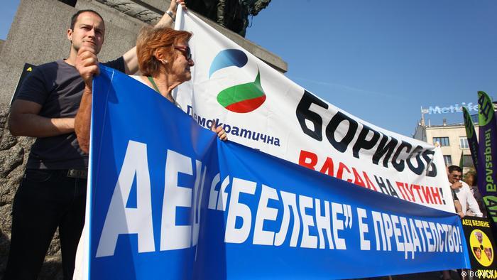 Protest in Bulgarien gegen AKW-Bau (BGNES)